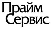 Логотип (торговая марка) ПРАЙМ СЕРВИС