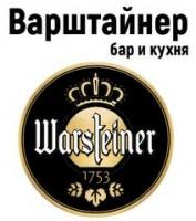 Логотип (торговая марка) Варштайнер Форум