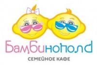 Логотип (торговая марка) ОООСИА