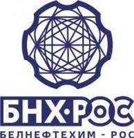 Логотип (торговая марка) ОООБелнефтехим-РОС