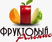 Логотип (торговая марка) ОООВаленсия Экспресс