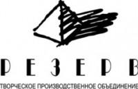 Логотип (торговая марка) Резерв, ТПО