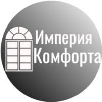 Логотип (торговая марка) Группа ТМК