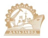 Логотип (торговая марка) ОАОЦентр судоремонта Дальзавод