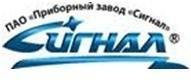 Логотип (торговая марка) ПАОПриборный завод Сигнал