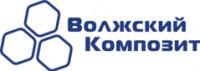 Логотип (торговая марка) ОООВолжский Композит