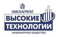 Логотип (торговая марка) АО Высокие технологии