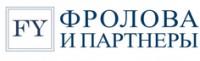 Логотип (торговая марка) Адвокатский кабинет города Москвы Фроловой Ярославы Владимировны