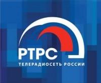 Логотип (торговая марка) ФГУП РТРС Приморский КРТПЦ