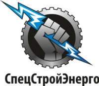 Логотип (торговая марка) ОООСпецСтройЭнерго
