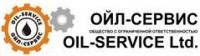 Логотип (торговая марка) ООООйл-Сервис