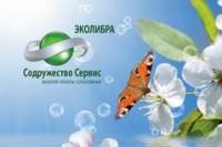 Логотип (торговая марка) ООО ЭКОЛИБРА