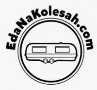 Логотип (торговая марка) EdaNaKolesah