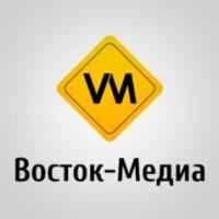 Логотип (торговая марка) ОООВосток-Медиа