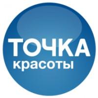 Логотип (торговая марка) ОООТочка
