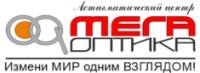 Логотип (торговая марка) ТООМЕГА-МАКС