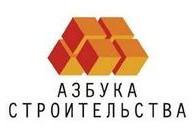 Логотип (торговая марка) ОООАзбука Строительства