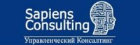 Логотип (торговая марка) ОООСапиенс Консалтинг