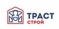 Логотип (торговая марка) ОООТраст Строй