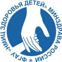 Логотип (торговая марка) Гос. корп.ФГАУ НЦЗД Минздрав России