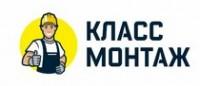 Логотип (торговая марка) ОООКлассмонтаж