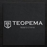 Логотип (торговая марка) Салон красоты ТЕОРЕМА