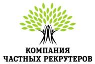 Логотип (торговая марка) Компания частных рекрутеров (ИП Бобыкина Анастасия Викторовна)