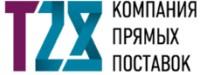 Логотип (торговая марка) Лучшее Время (ООО Оникс)