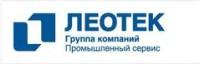 Логотип (торговая марка) ОООЛеотек