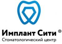 Логотип (торговая марка) ОООИмплантСити