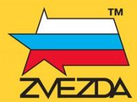 Логотип (торговая марка) ОООЗвезда