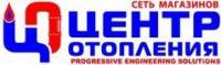 Логотип (торговая марка) Магазин Центр Отопления