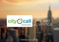 Логотип (торговая марка) Контакт-центр City Call