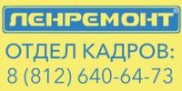 Логотип (торговая марка) ОООЛенремонт