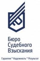 Логотип (торговая марка) ОООБюро судебного взыскания