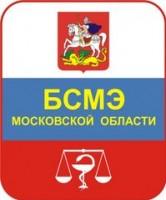 Логотип (торговая марка) ГБУЗ Бюро судебно-медицинской экспертизы МО