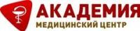 Логотип (торговая марка) ОООМедицинский центр Академия