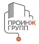 Логотип (торговая марка) ОООПРОИНЖГРУПП