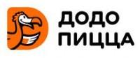 Логотип (торговая марка) ООО Додо Пицца Можайск (ООО БЕСТ ПИЦЦА!)