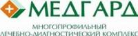 Логотип (торговая марка) ООО Медгард-Ульяновск
