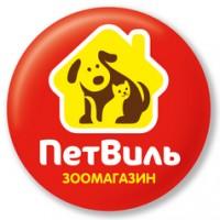 Логотип (торговая марка) ОООПЕТВИЛЬ