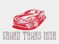 Логотип (торговая марка) ОООГРАНД ТРАНС-МСК