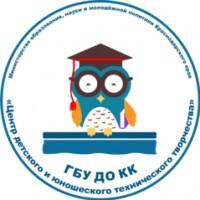Логотип (торговая марка) ГБУ ДО КК Центр детского и юношеского технического творчества