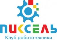 Логотип (торговая марка) Школа программирования и робототехники Пиксель