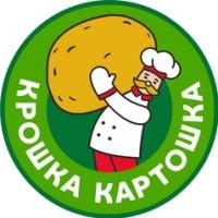Логотип (торговая марка) Крошка-Картошка, Сеть кафе быстрого питания
