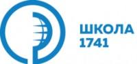 Логотип (торговая марка) Государственное бюджетное общеобразовательное учреждение г. Москвы Школа № 1741 (ГБОУ Школа № 1741)