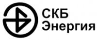 Логотип (торговая марка) Филиал СКБ Энергия АО Завод Энергия