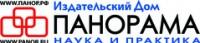 Логотип (торговая марка) ОООИД ПАНОРАМА