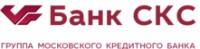 Логотип (торговая марка) ОООБанк СКС