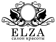 Логотип (торговая марка) Салон красоты ELZA